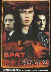 DVD russische  Брат-1 Брат - 2 / Brat / brat ( Режиссер: Balabanov / Balabanow )
