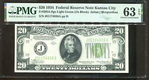 1934 $20 Federal Reserve Note Kansas City LGS Light Green J01174936A PMG 63EPQ
