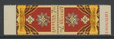 More details for lithuania - 2010, state awards, 1st series stamp - joined pair - mnh - sg 1016