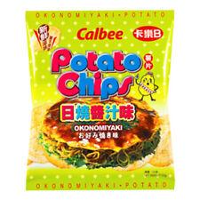 Calbee Potato Chips - Okonomiyaki Flavour 55g