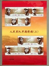 China 2005-26 Early Generals of People's Army Sheetlet