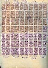 BULGARIA - document with revenue stamps - 31 х 0.80 leva + 39 х 1.20 leva RARE
