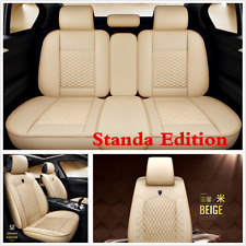 Car Seat Cover PU Leather 5-Sit Front+Rear Mat Universal All Season+ Accessories