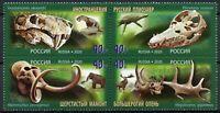 Russia Prehistoric Animals Stamps 2020 MNH Fossils Mammoths Pliosaurus 4v Block