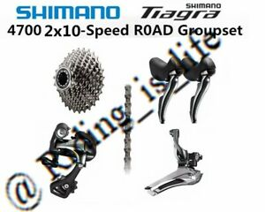 New Shimano Tiagra 4700 2X10 Speed Road Groupset ST+RD+FD+Cassette+Chain 5 Pcs