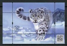 Kyrgyzstan KEP 2017 MNH Snow Leopard 1v M/S Animals Promotional Stamps