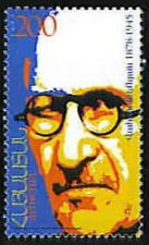 Armenia 293  Vahan  Tekeyan  125th anniversary of birth Scott #681