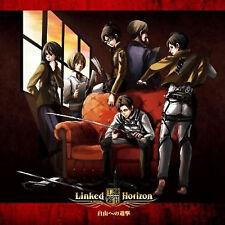 SOUNDTRACK CD Anime TV Music Attack on Titan Shingeki no Kyojin  1