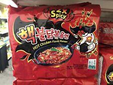 5 Bags of Samyang 2X Spicy Hot Chicken Flavor Ramen Noodles for Spicy Challenge
