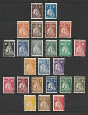 [Portugal 1926 – Ceres without imprint, London issue] cplt MLH set