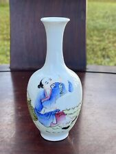 Small Antique Chinese Porcelain Familie Rose Vase