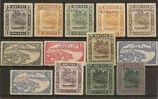 BRUNEI 1942 JAPANESE OCCUPATION HANDSTAMP SGJ1/17 (13) VALUES TO $1