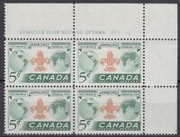 CANADA #356 5¢ World Scout Jamboree UR Plate #1 Block MNH