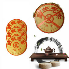 3Pcs Ripe Pu Erh Tea Cake Yunnan Ancient Tree Puer Tea 300g Chinese Organic Tea