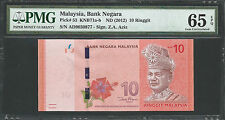 Malaysia ND (2012) P-53 PMG Gem UNC 65 EPQ 10 Ringgit