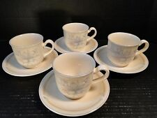 FOUR Noritake Keltcraft IRELAND Kerry Spring Tea Cups Saucer Sets 9133 4 NICE!