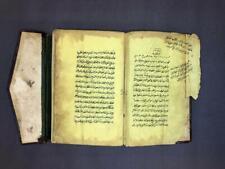 Ottoman İslamic Arabic Persian Turkısh  Manuscript Quran Koran Coran