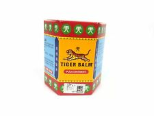 2x Tiger Balm Plus Red Ointment for Relief of Muscular Aches & Pains 30g