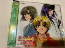 HIKARU NO GO BEST OF MUSIC SONGS SERIES ANIMATION GAME ANIME OST CD SOUNDTRACK