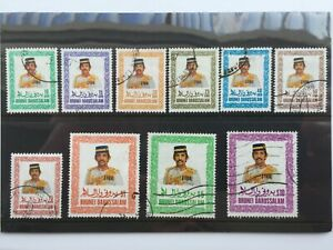 1985 BRUNEI - USED PART SET TO $10.00 - (454)