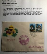 1959 Hsinying Taiwan China First Day cover Fdc National Taiwan Science Hall