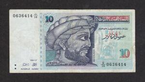 10 DINARS FINE  BANKNOTE FROM TUNISIA 1994 PICK-87