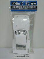 Limited TAMIYA 1/12 RC Toyota Celica LB Turbo Gr.5 Body Parts Set 49113 Japan