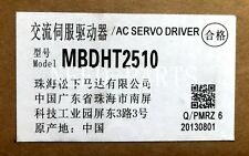 New In Box Panasonic Servo Drive MBDHT2510