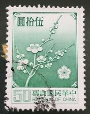 Republic of China stamps - Taiwan Plum Blossoms   50 Taiwan new dollar  1979
