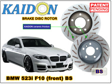 "BMW 523i F10 disc rotor KAIDON (front) type ""BS"" spec"