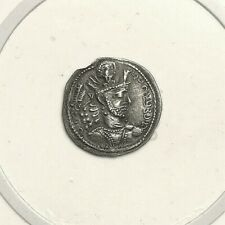 Sassanian Empire, 4th Century Ad, Silver Drachm, Nice
