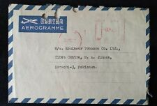 1972 CHINA TO PAKISTAN POSTALY USED AEROGRAMME *000,35 METER MARK COVER RARE!