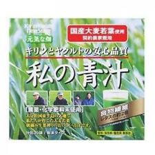 ☀Yakult Watashi no Aojiru Young Barley Leavesg 4g x 30 pcs From Japan F/S
