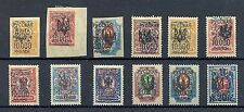 RUSSIA UKRAINE !!  LAGERPOST WRANGEL ARMEE  12 ST. * MH  MOST VF