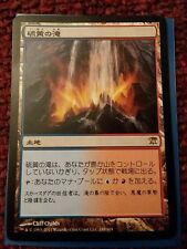 Foreign Sulfur Falls Innistrad