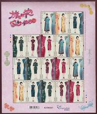 Qipao (cheongsam) Chinese dress 1920s-1970s mnh minisheet 2017 Hong Kong