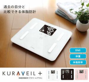 100% Brand New Dretec BS-247 Body Fat Scale Kuraveil, BMI target weight 3 colors