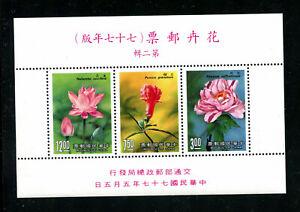 CHINA (TAIWAN) 2621a, 1988 FRUIT TREE BLOSSOMS, S/S OF 3, MNH   (CHI024)