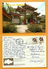 SINGAPORE VINTAGE  POSTCARD STAMP 1980 ENTRANCE TO SIONG LIM TEMPLE