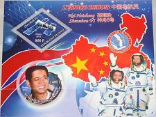 MALI 2011 Chinese Space Program Nei Haisheng Shenzhou VI Mission Weltraum MNH
