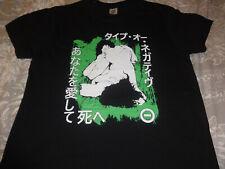 Type O Negative TS Shirt M-Medium Japan-Import Carnivore HBR Merchandise 079