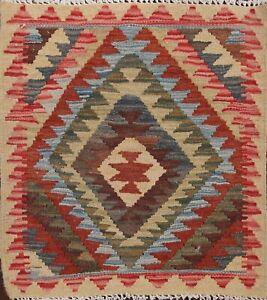 Geometric Kilim South-Western Hand-woven Oriental Area Rug Reversible Carpet 2x2