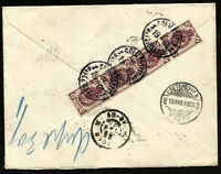 RUSSIA to NETHERLANDS registered cover 1903 - VF