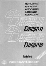 Dnieper 11 16 parts catalogue