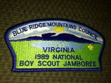 MINT 2005 JSP Blue Ridge Council SC Green Border