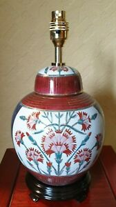 Porcelain Hand Painted  Thistle Table Lamp 4548/4405