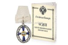 Rare Cross of Order of St. Olga 3d degrees with crystal Swarovski, copy