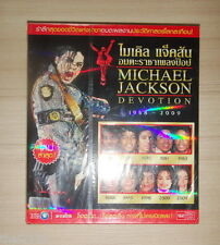 Michael Jackson Devotion 1958-2009 Thai VCD VIDEO CD play on DVD Player Computer