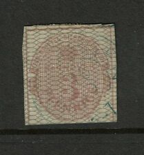 Hanover SC# 9, Used (Noted Mi# 8) - S3729