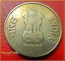INDIA RARE 5 rupees nickel brass 2012 die doubling ( double die ) error coin